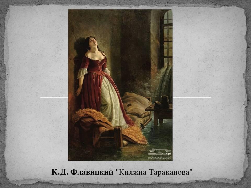 Константин дмитриевич флавицкий (1830–1866). мастера исторической живописи