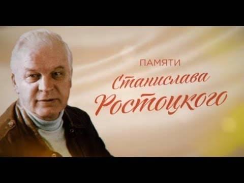 Станислав ростоцкий - биография, информация, личная жизнь, фото, видео