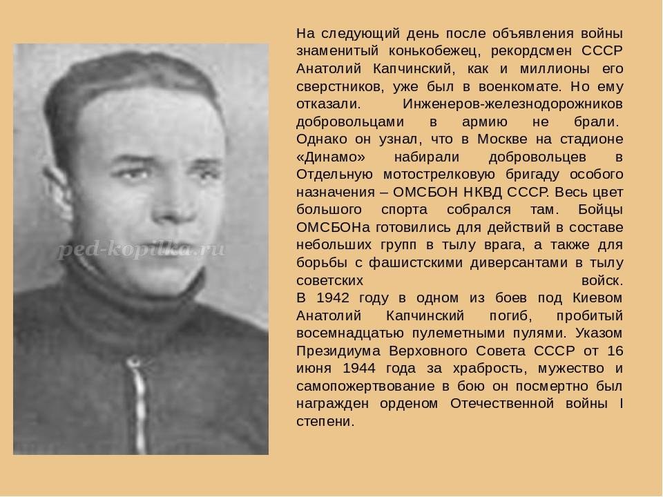 Полковник в отставке в.кочетков друзья мои, партизаны. не выходя из боя