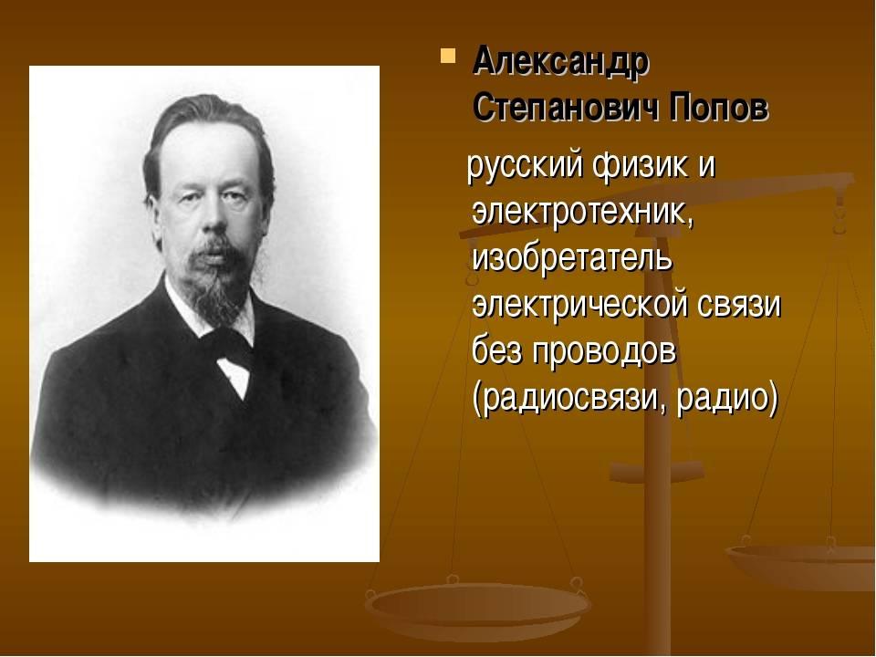 Александр попов: личная жизнь (семья, жена, дети) / личная-жизнь.ру
