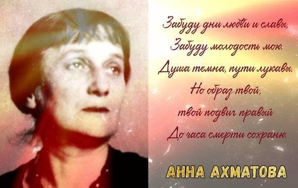 Анна ахматова глазами современников - фото и портреты   петербургские старости