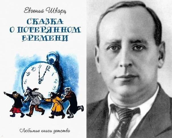 Евгений шварц - биография, информация, личная жизнь