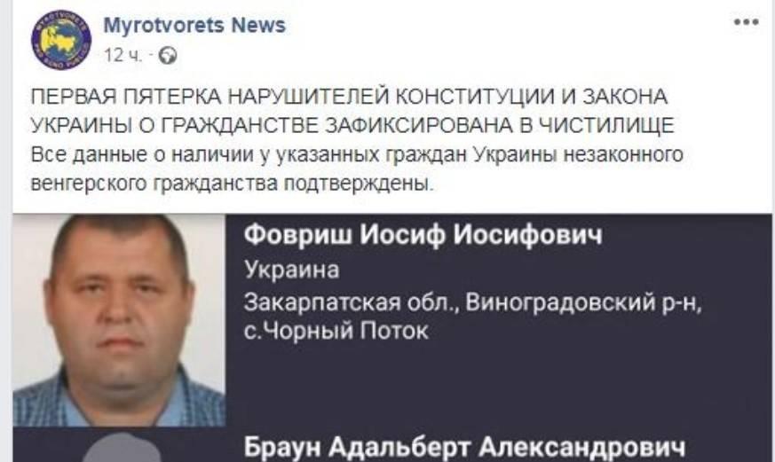 Кассад Колонель (Борис Александрович Рожин)