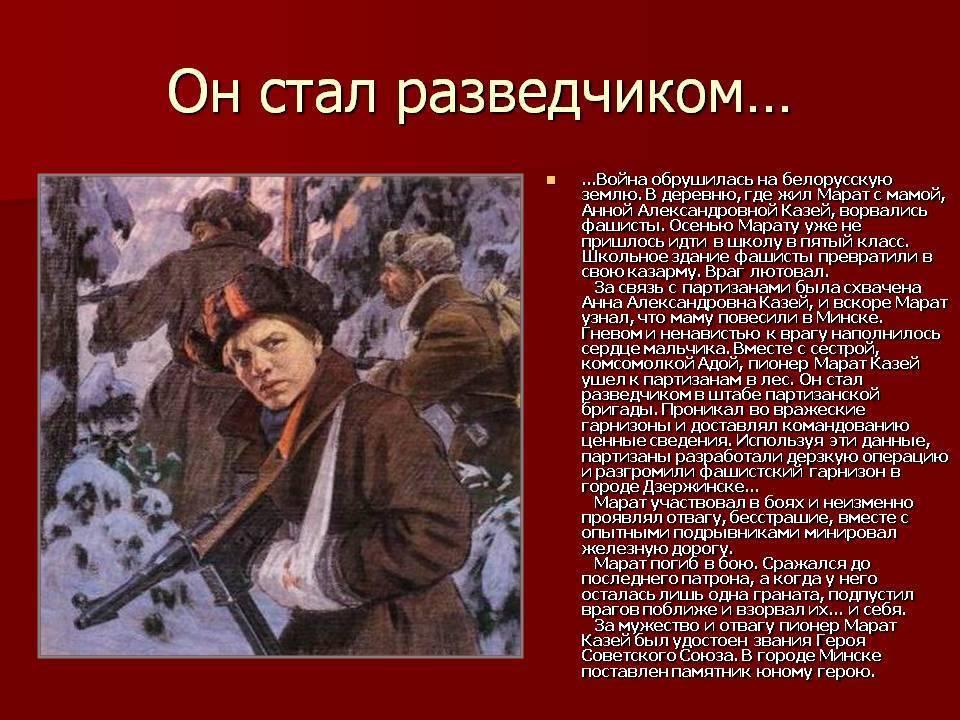 Организатор убийства троцкого. каким был легендарный разведчик наум эйтингон из шклова?