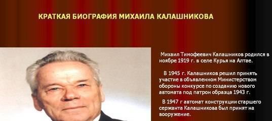 Михаил ботвинник | биография шахматиста, партии, фото, видео