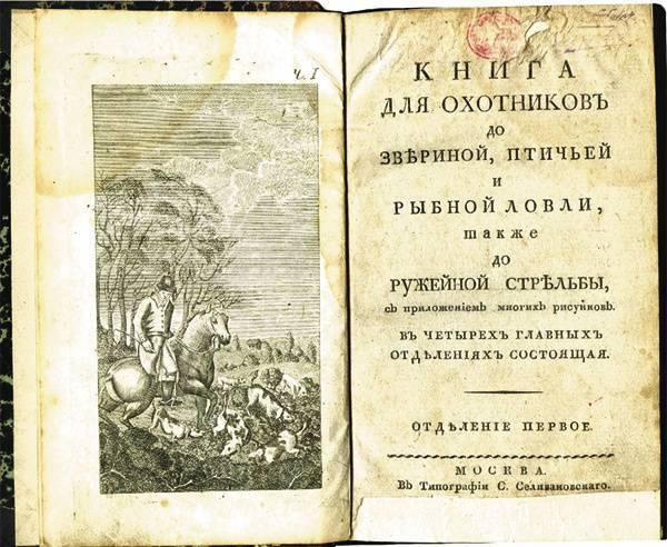 Краткая биография левшин ❤️ - биографии