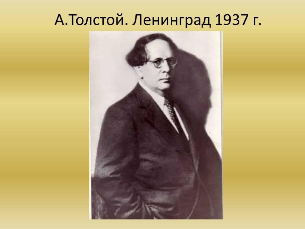 Толстой алексей константинович краткая биография, самое важное из жизни