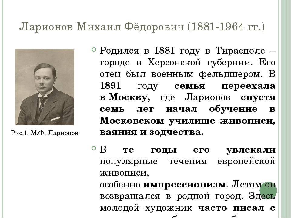 Ларионова наталья игоревна - биография, новости, фото, дата рождения, пресс-досье. персоналии глобалмск.ру.