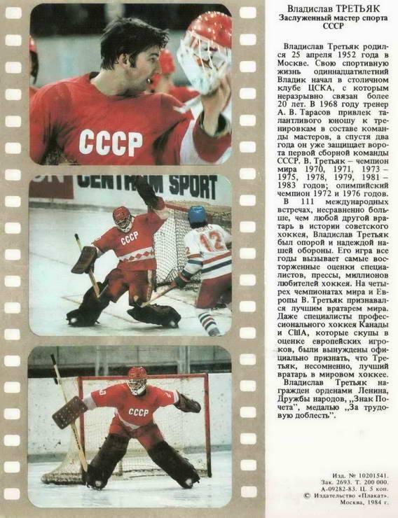 Владислав третьяк (актер) - биография, информация, личная жизнь, фото