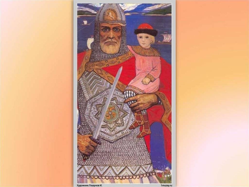 Биография олега вещего - история жизни князя и его судьба