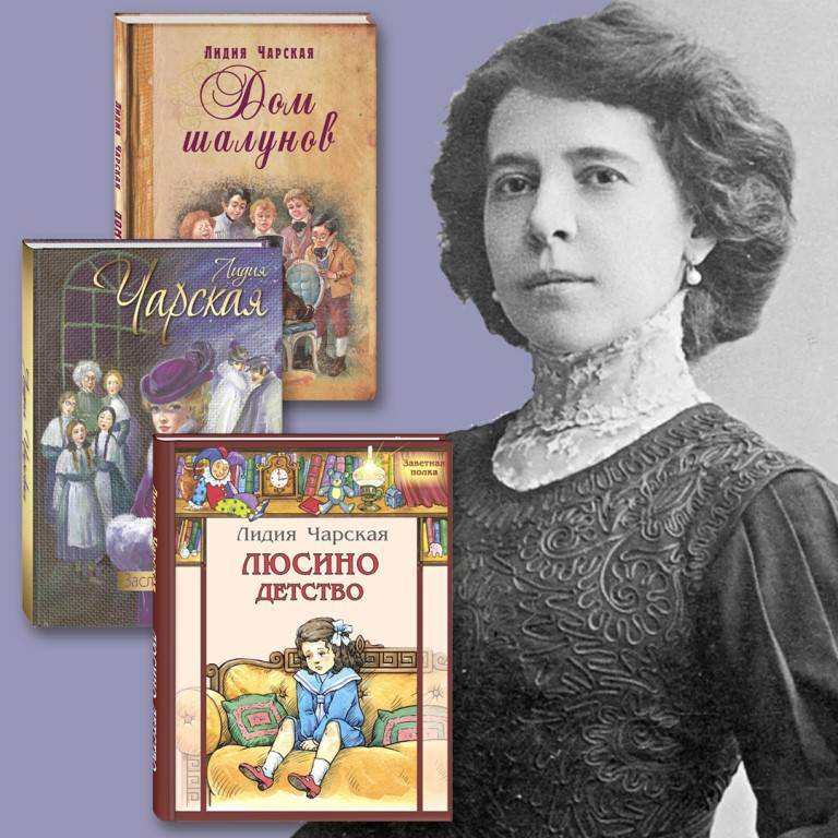 Лидия  чарская -  биография, список книг, отзывы читателей - readly.ru