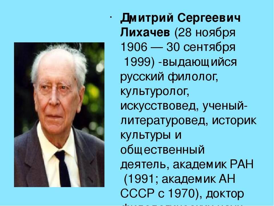 Алексей лихачев – биография, карьера до росатома, фото, состояние, семья и дети