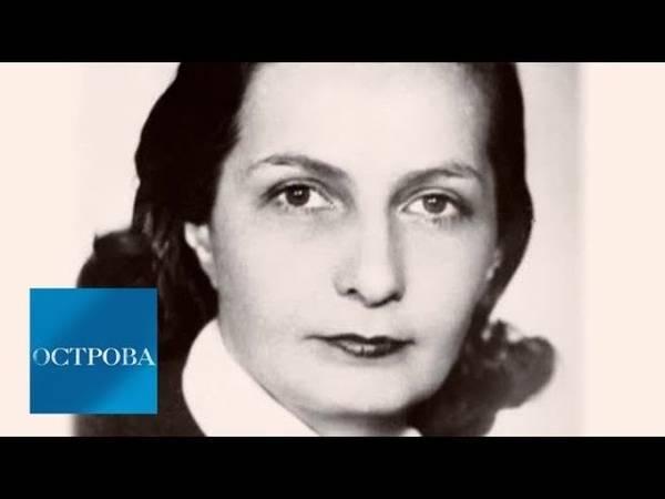 Кошеверова, надежда николаевна — википедия. что такое кошеверова, надежда николаевна