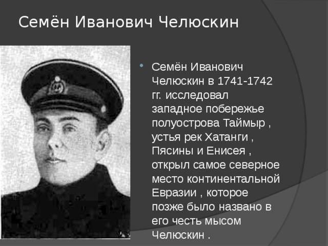 Брусиловский прорыв: попытка россии одержать победу в первой мировой войне