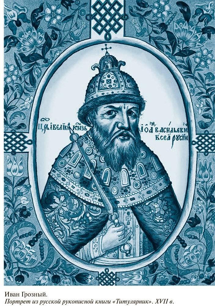 Жены царя ивана iv грозного - их судьба, портреты и биографии