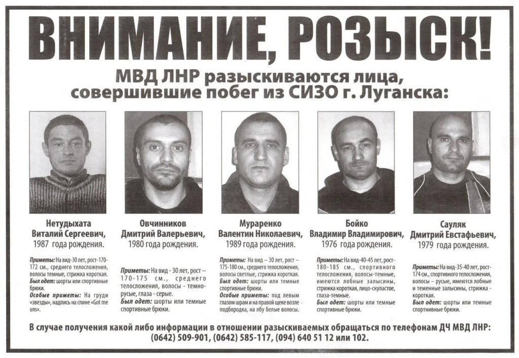 Самые опасные преступники, попавшие в список самых разыскиваемых фбр