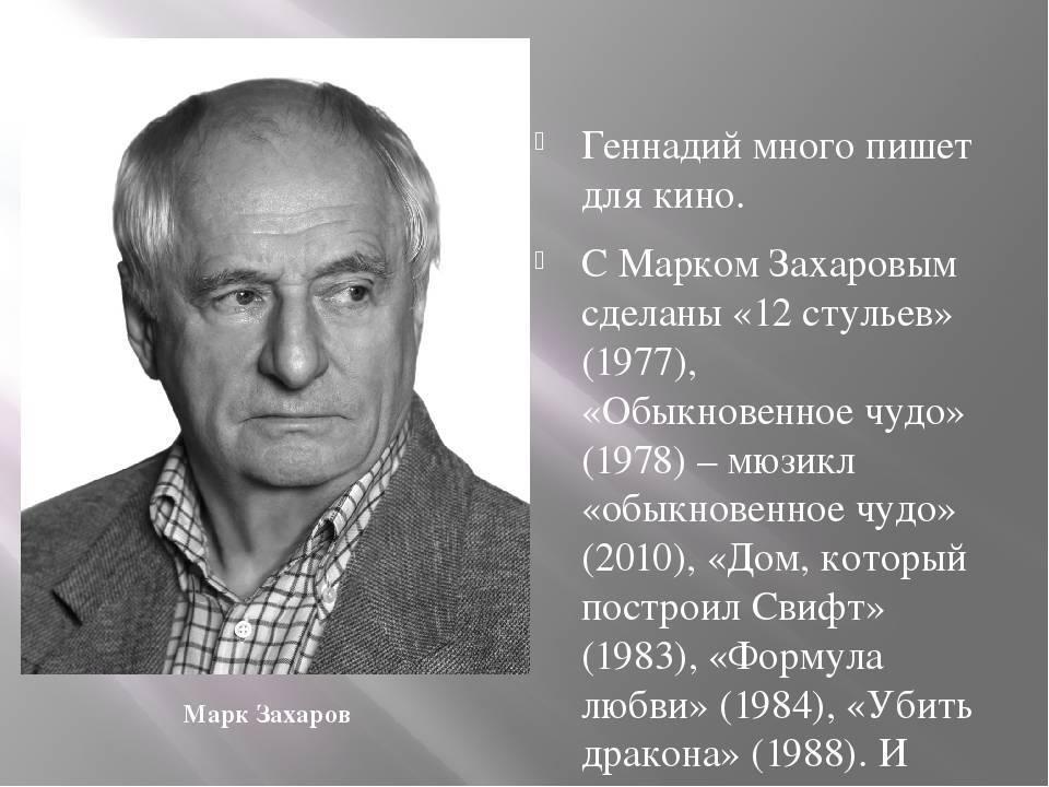 Гладков, григорий васильевич