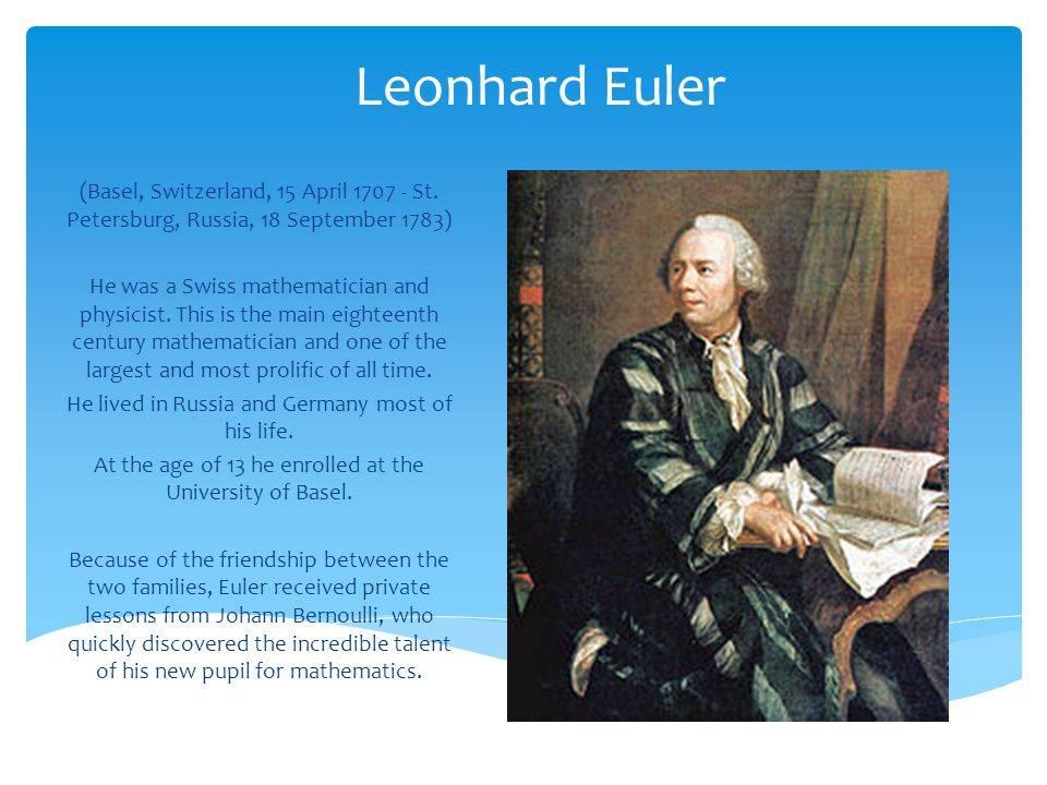 Леонард эйлер: биография, творчество, карьера, личная жизнь