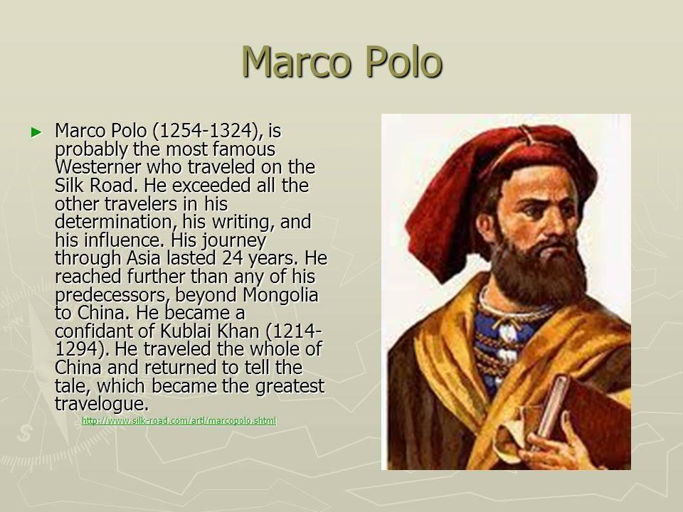 Марко поло - биография, открытия, путешествия, личная жизнь, смерть | биографии