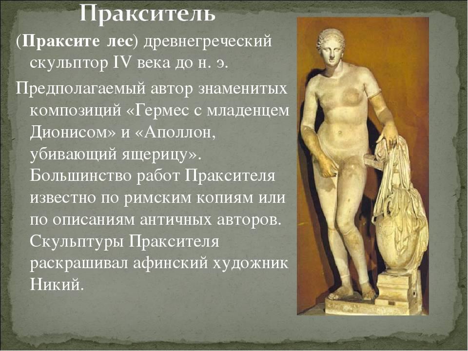 Профессия скульптор: кто это такой и что он делает