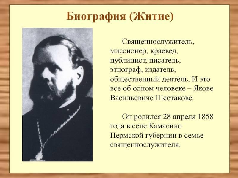 Митрополит и композитор иларион (алфеев): путь от церковного чтеца до митрополита