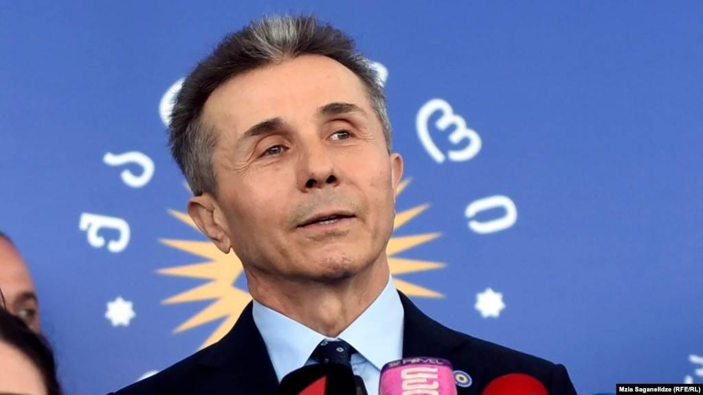 Иванишвили, бидзина григорьевич - вики