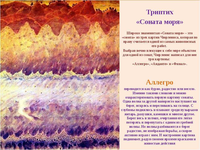Микалоюс константинас чюрлёнис (mikalojus čiurlionis) | belcanto.ru