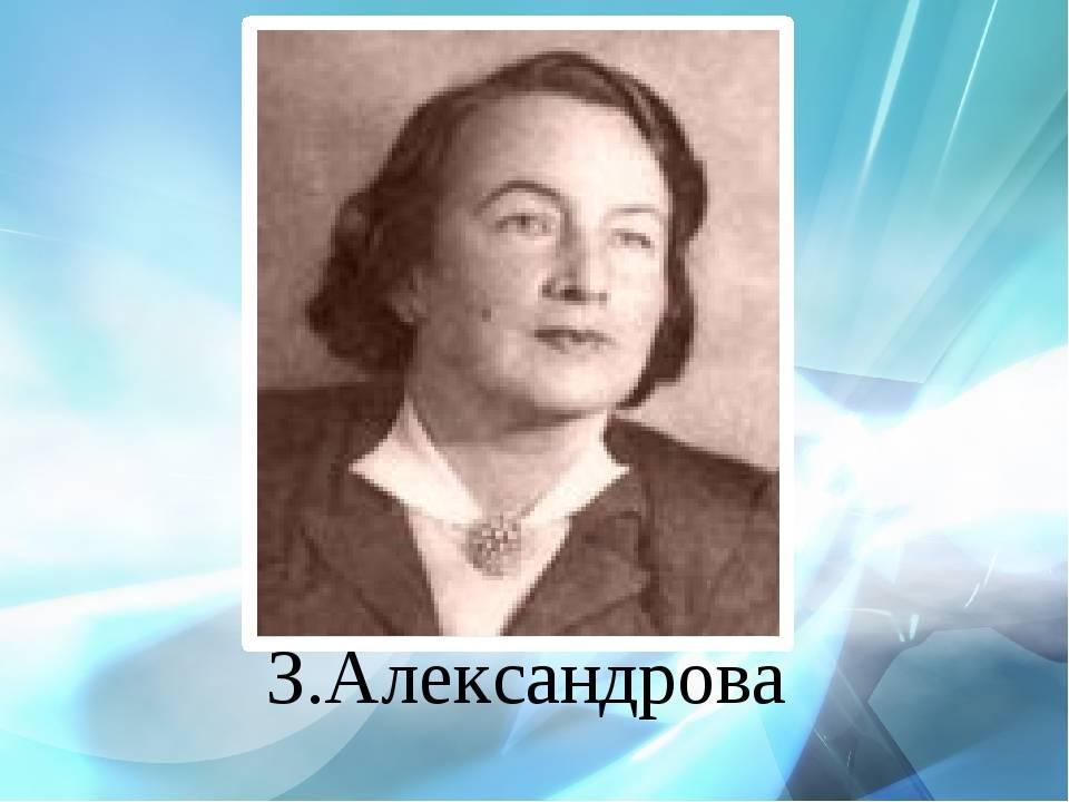Марина александрова - биография, информация, личная жизнь, фото, видео