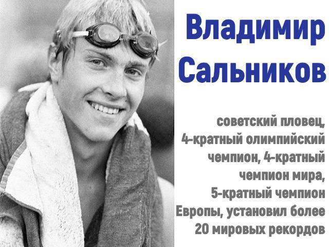 Алексей сальников — фото, биография, новости, личная жизнь, книги 2021 - 24сми