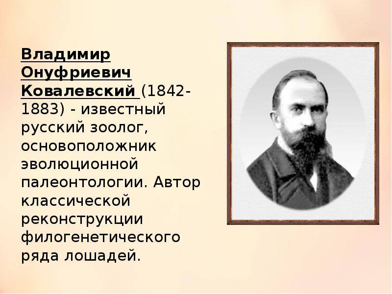 Ковалевский, александр онуфриевич — вики