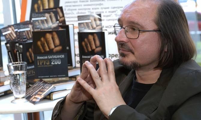 Алексей балабанов - биография, личная жизнь, фото, фильмы, причина смерти и последние новости