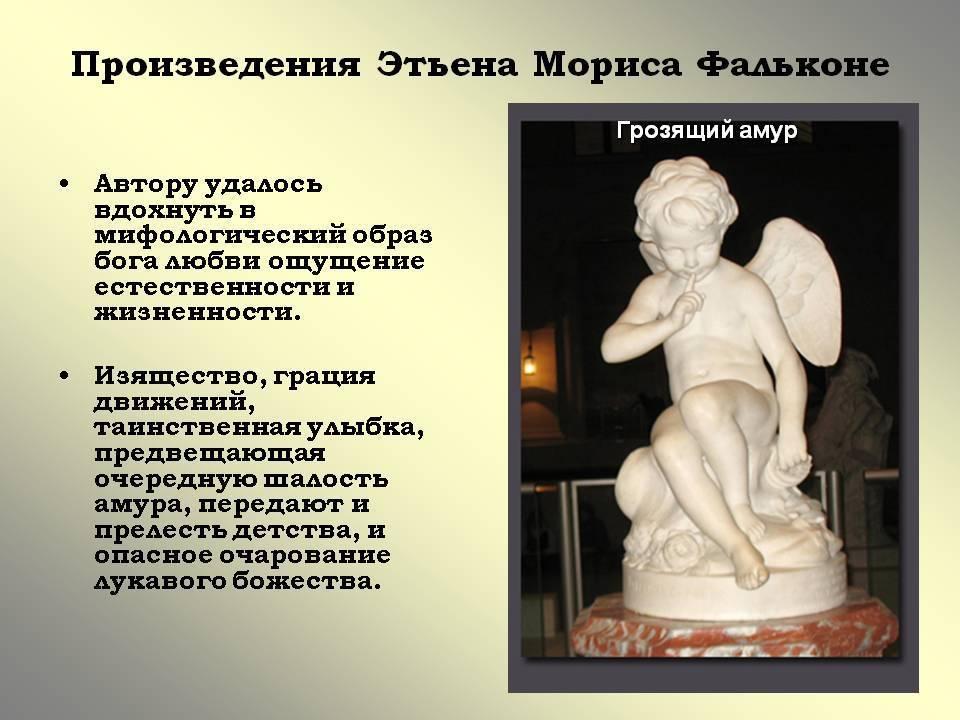 31 самых известных скульпторов в истории
