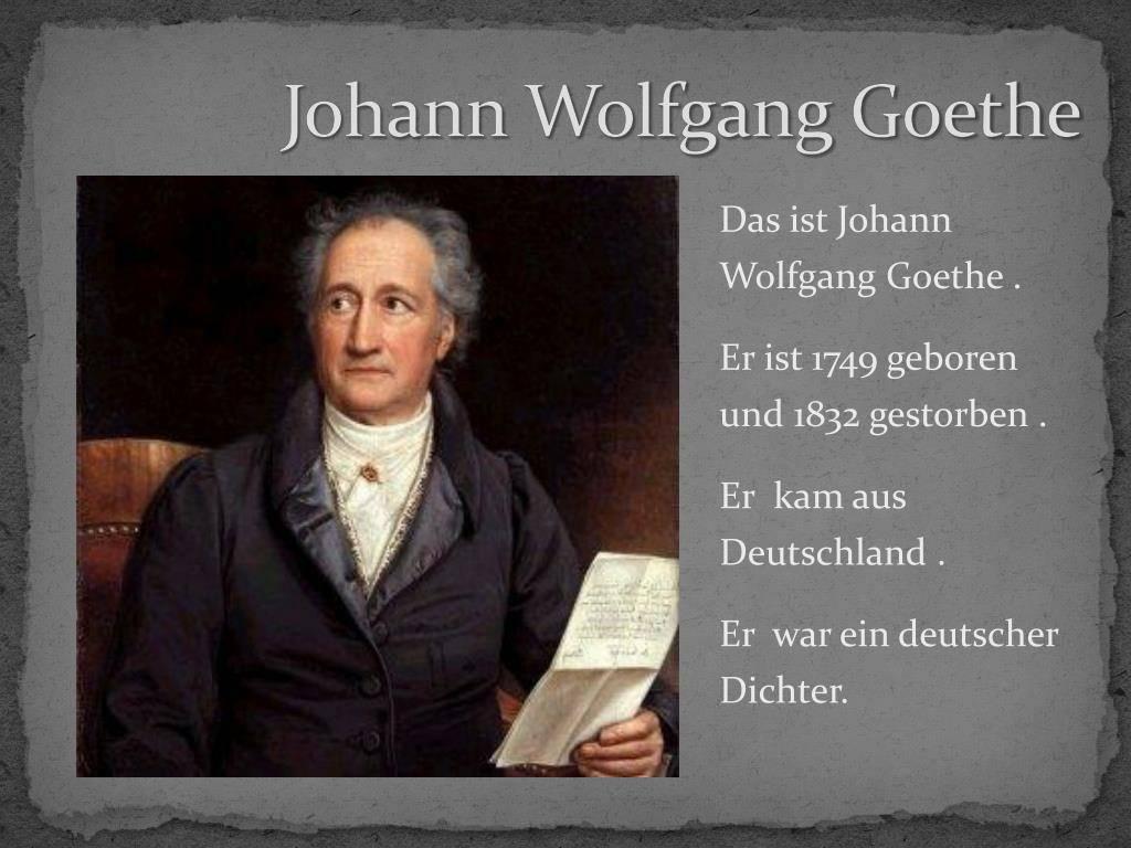 Гете иоганн вольфганг: биография, факты, видео