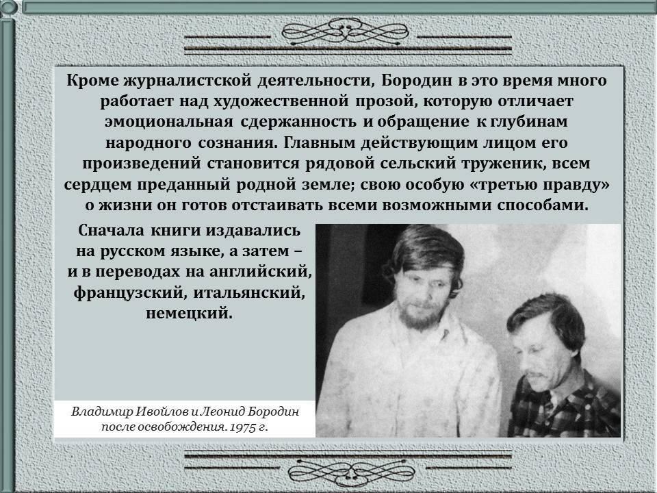Ксения бородина - биография, новости, фото.