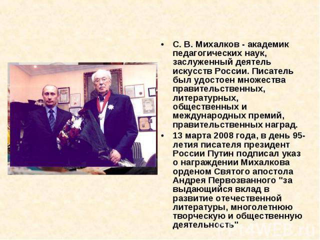 Никита михалков - биография, информация, личная жизнь, фото, видео