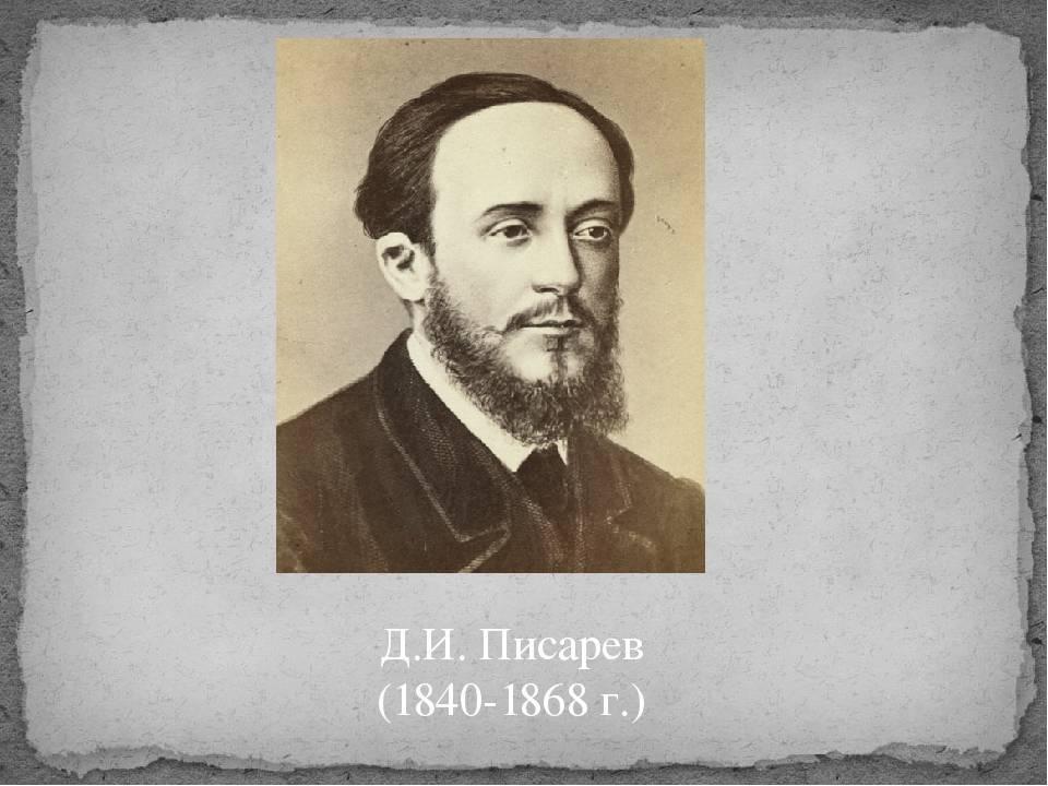 Евгений писарев – фото, биография, личная жизнь, новости, режиссер, актер 2021 - 24сми