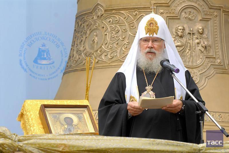 Алексий, патриарх московский и всея руси: биография, годы жизни, фото
