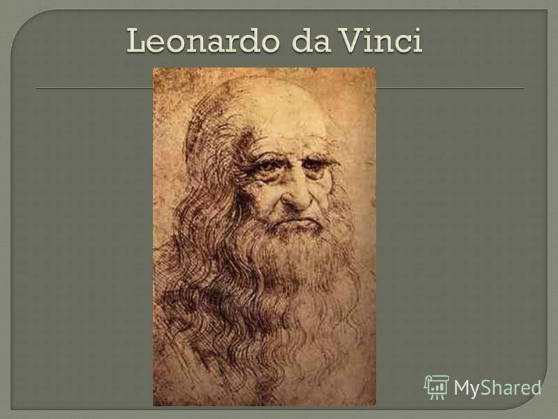 Интересные факты о леонардо да винчи: открытия, биография, тайны