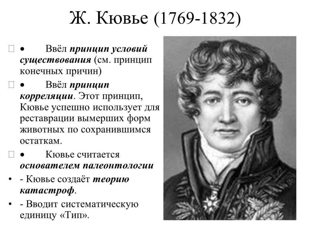 Глава i. детство и юность (1769—1788)