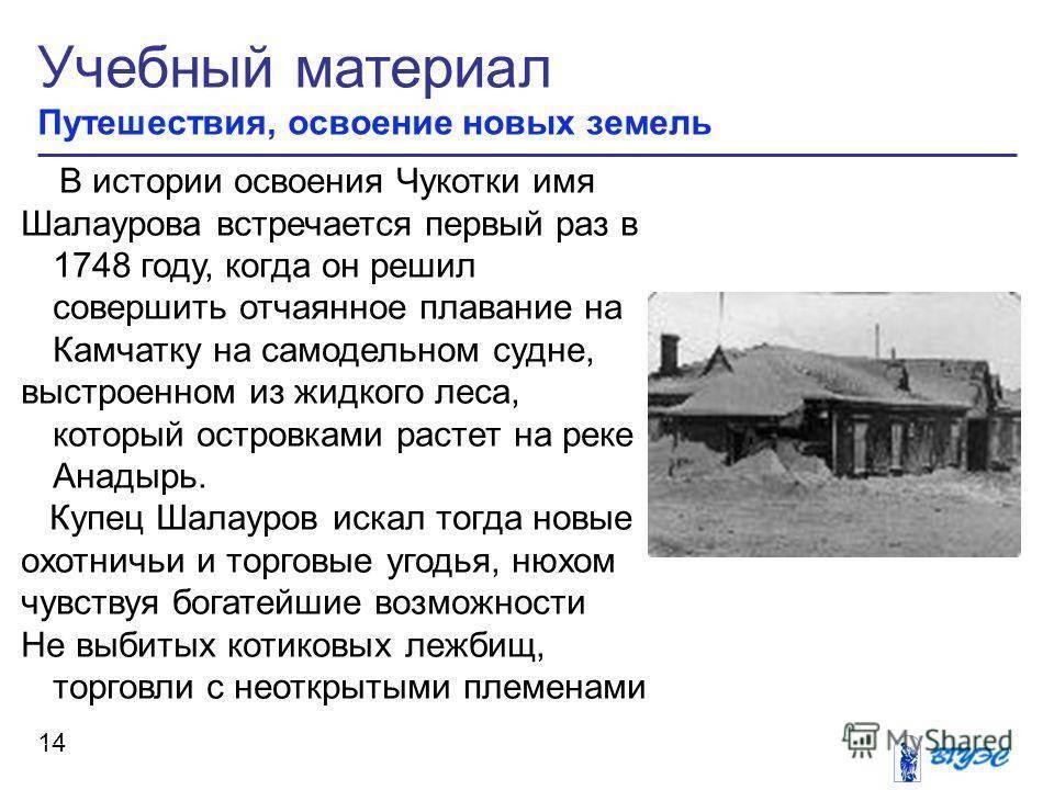 Брусиловский прорыв 1916 года - операция в ходе первой мировой войны   прорыв брусилова - история сражения