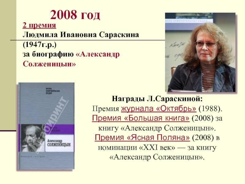 Александр колкер - биография, информация, личная жизнь, фото, видео