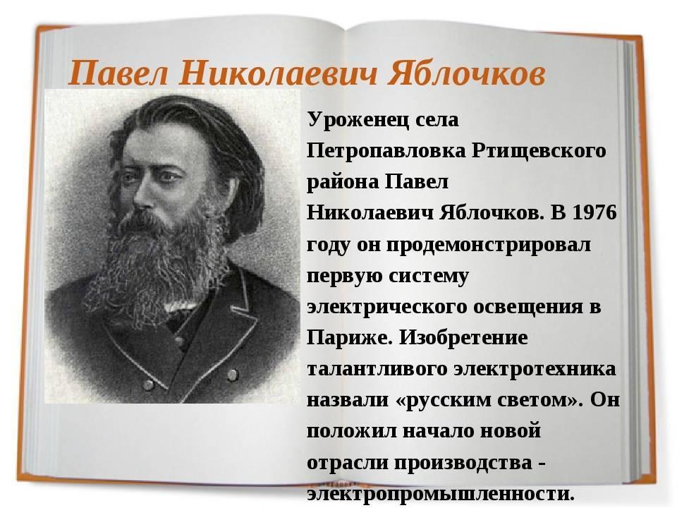 Павел бажов – биография, фото, личная жизнь, книги и сказки - 24сми