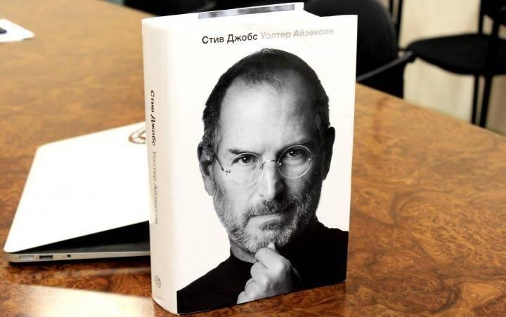 16 лучших книг-биографий успешных людей с вдохновляющими историями