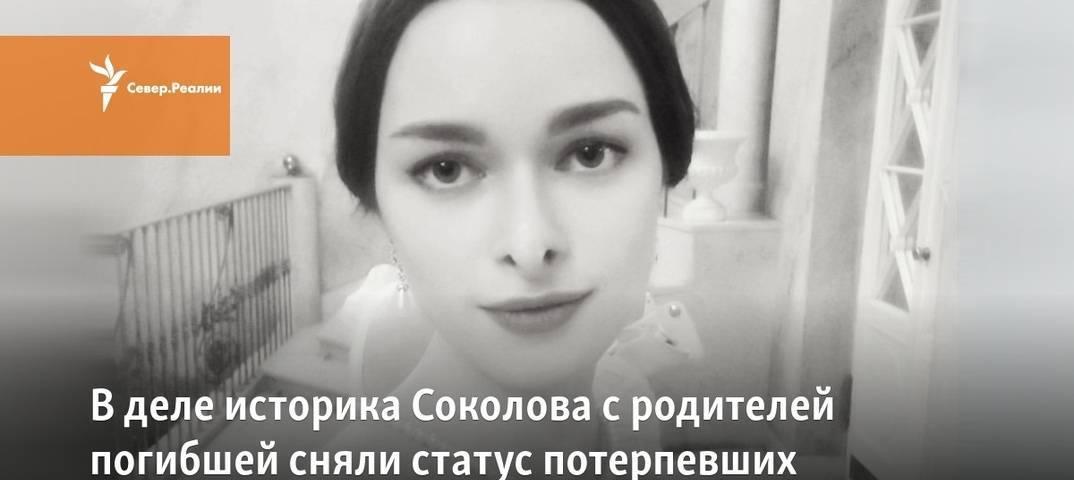 Сергей соколов (маршал) - биография, информация, личная жизнь