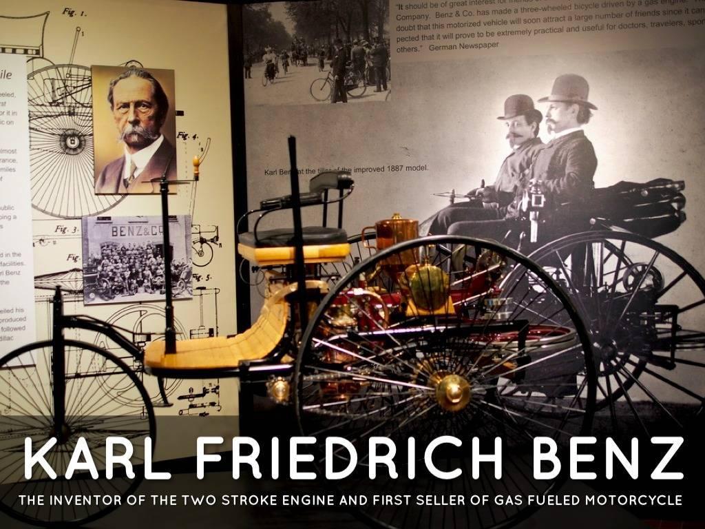 Карл бенц изобретатель бензинового автомобиля