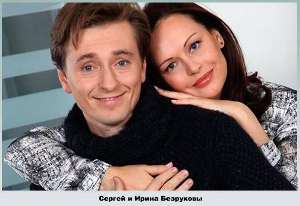 Сергей безруков – биография, личная жизнь (жена, дети), лучшие роли, рост, вес 2018   биографии