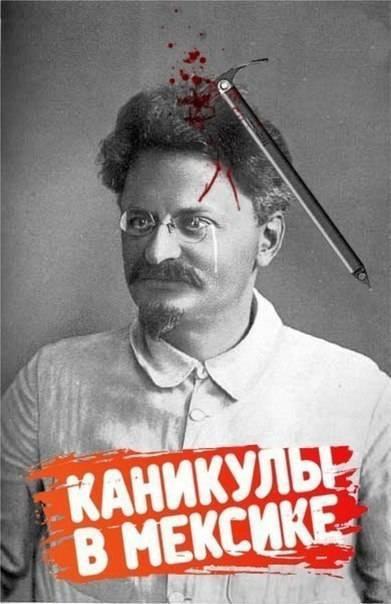 Троцкий лев давидович: биография, цитаты