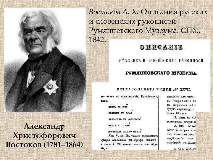 Стихотворения - славянская поэзия