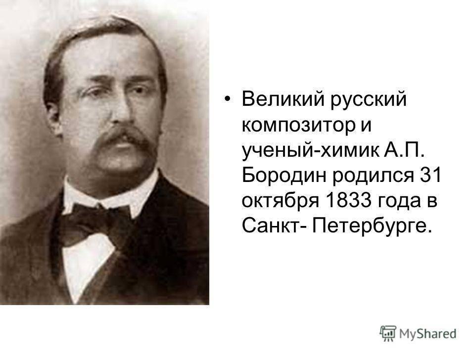 Бородина ксения кимовна - биография, новости, фото, дата рождения, пресс-досье. персоналии глобалмск.ру.