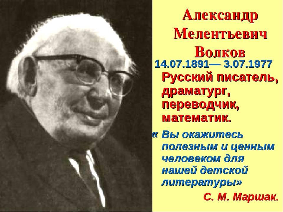 Александр волков / alexander volkov (драго)